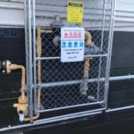 security cages new zealand